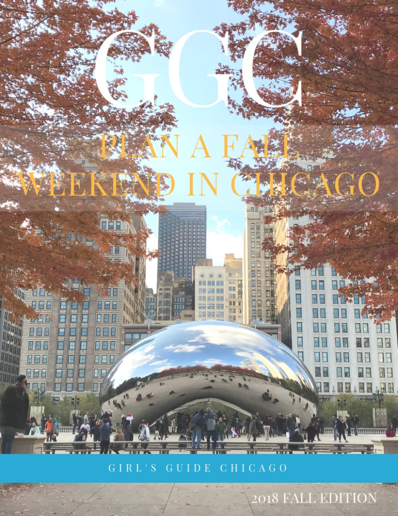 2018 Chicago Fall Bucket List
